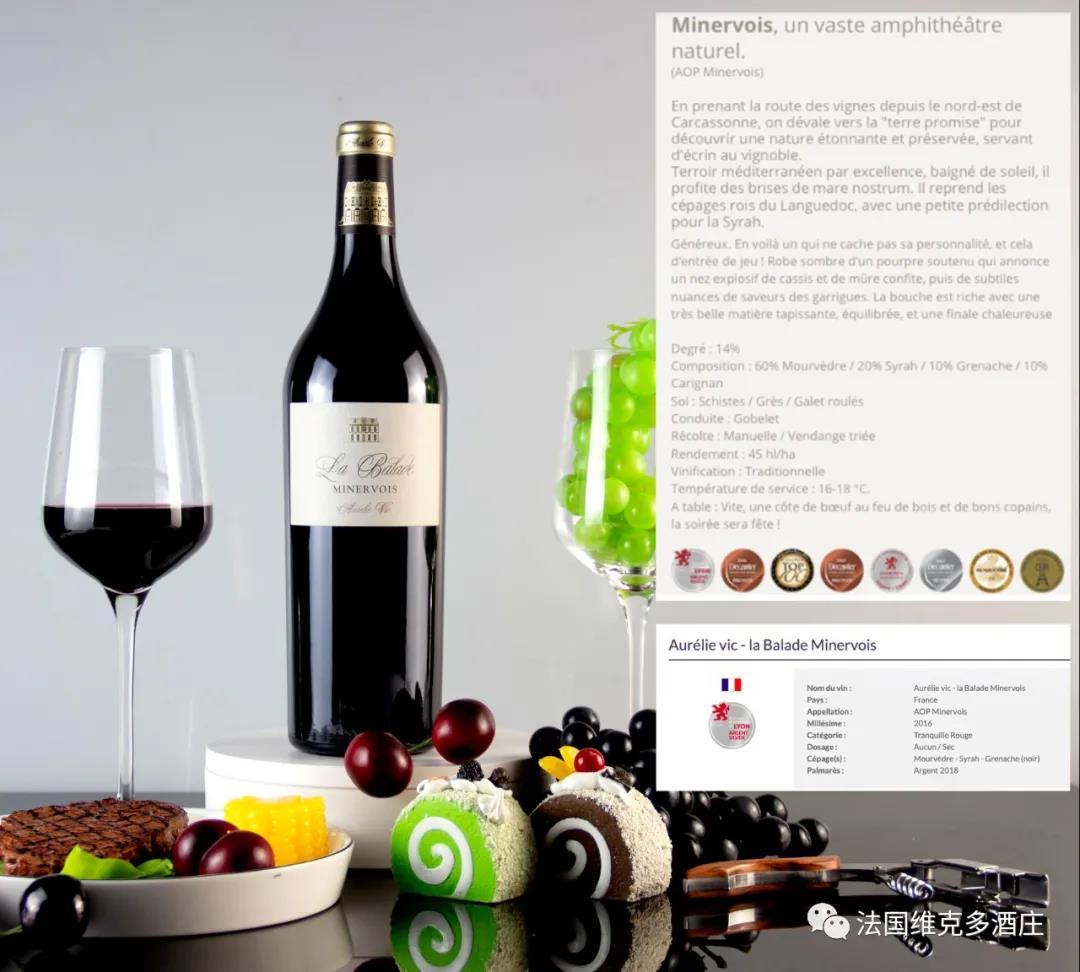 呵呵呵,听说你家的葡萄酒获奖了……我家的上杂志了。。。。
