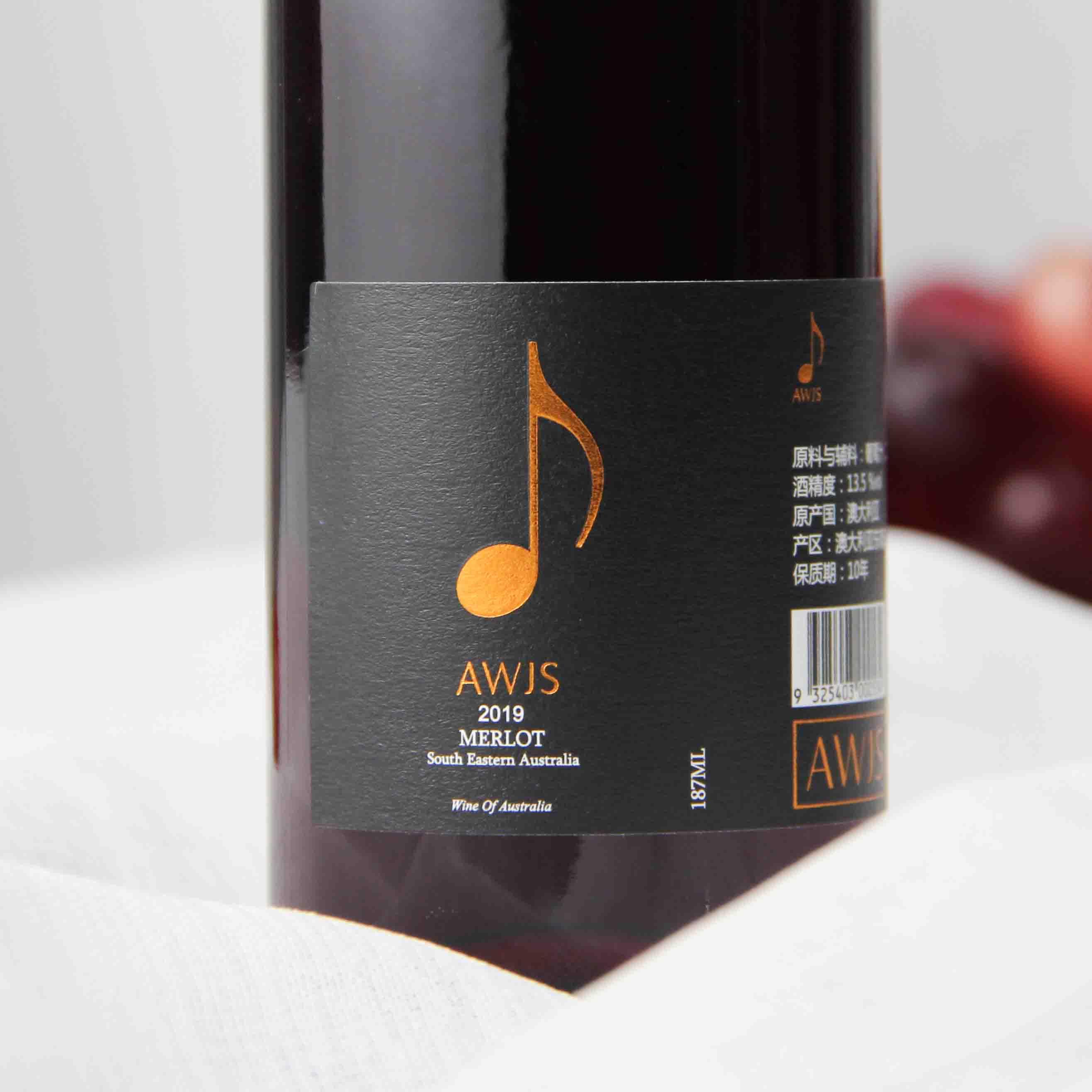 澳大利亚东南部音符・经典系列-梅乐红葡萄酒