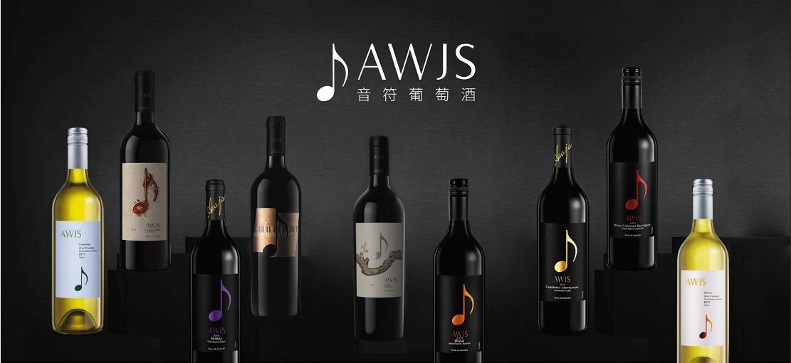 音符葡萄酒公司介绍