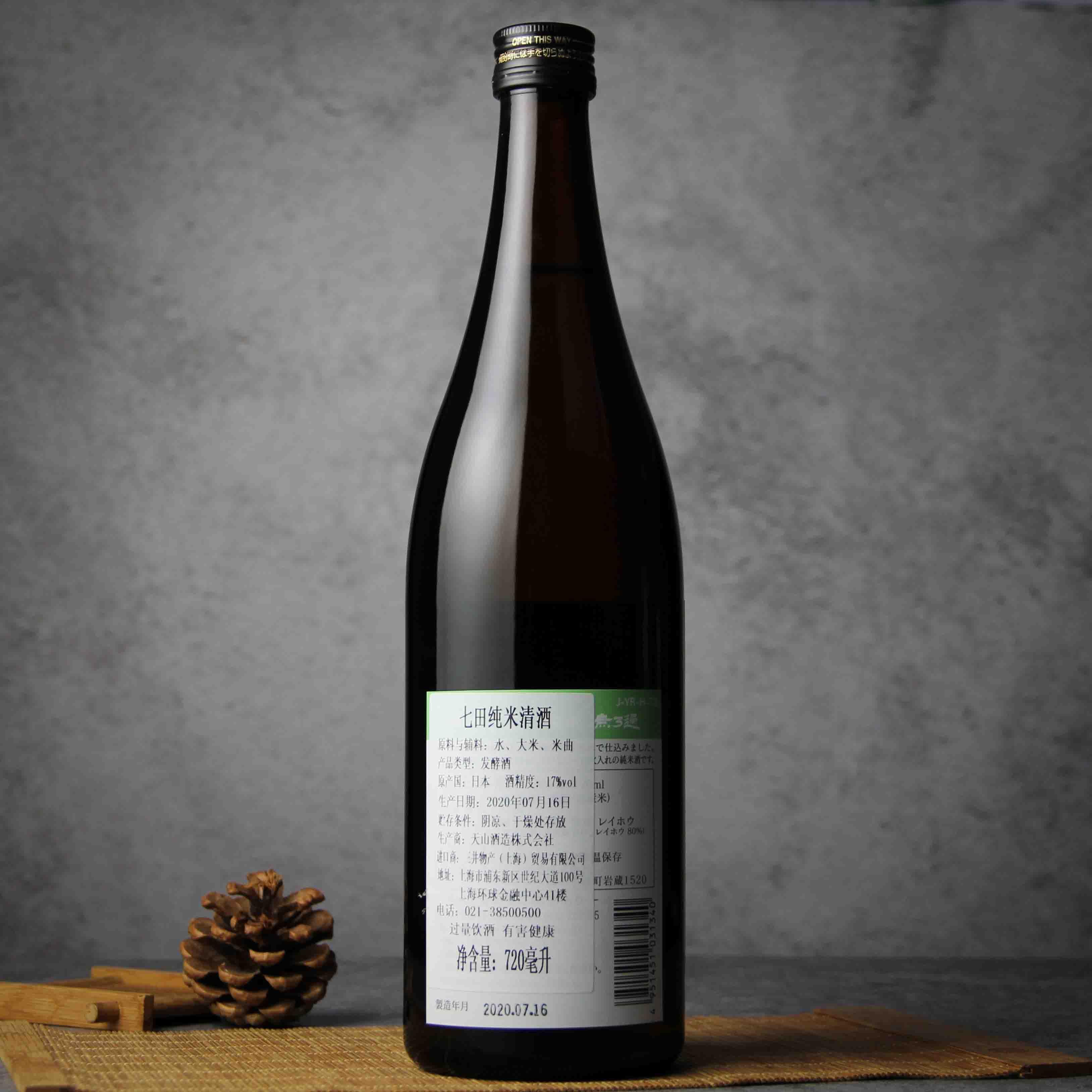 七田纯米清酒发酵酒