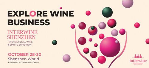 10.28-30日,与第27届Interwine名酒展来一场说走就走的美酒探索之旅!