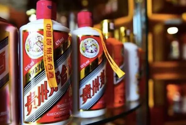 天猫超市发布茅台产品投放公告