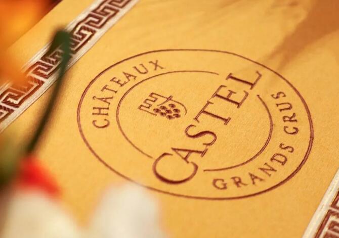 CASTEL葡萄酒公司使用极限词广告语,被罚款20万元
