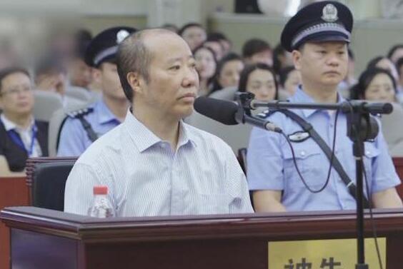 贵州茅台集团原董事长袁仁国受贿,被判处无期徒刑