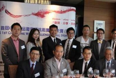 第六届中国国际精品葡萄酒挑战赛将在10月底举行