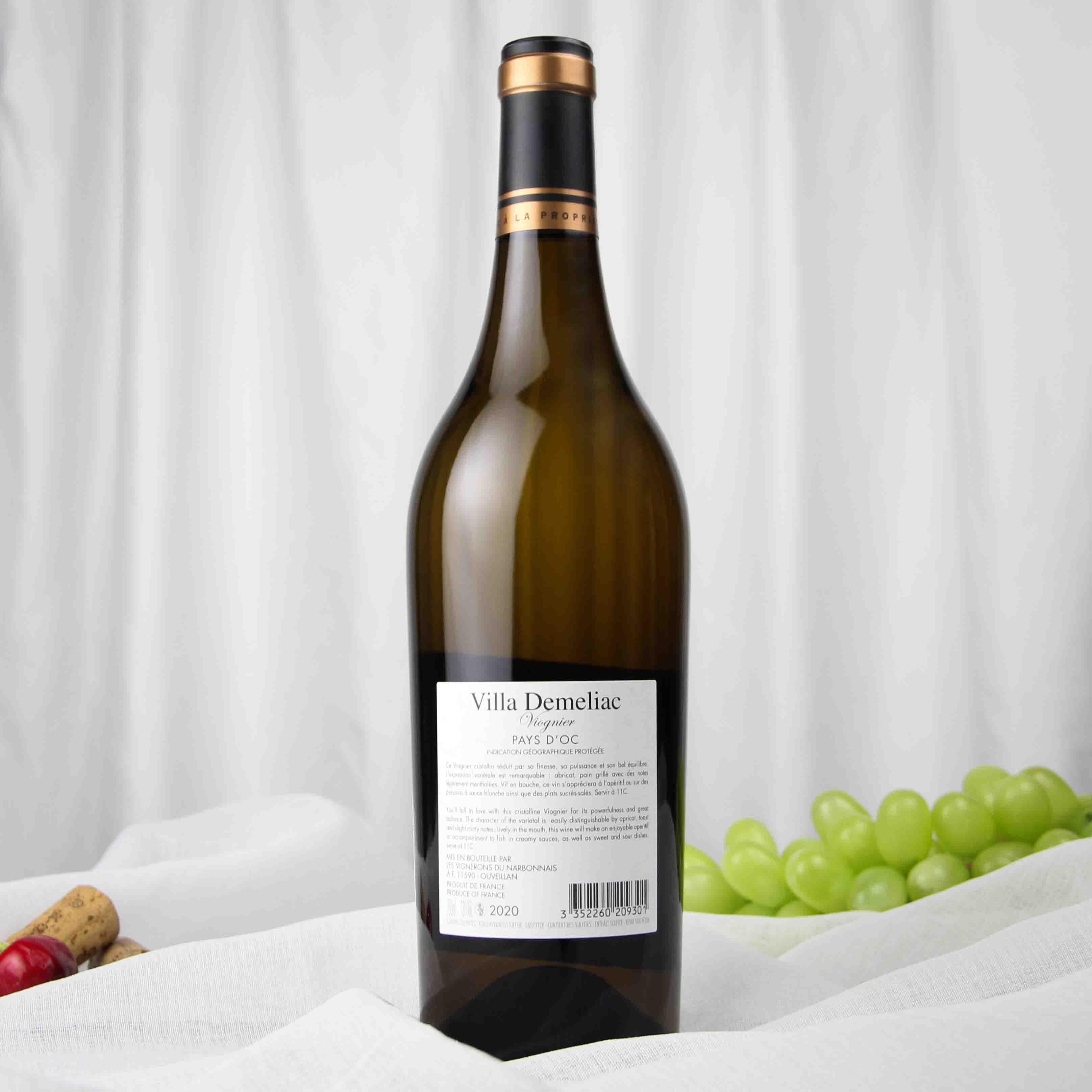 法国德美莱维欧尼白葡萄酒2020