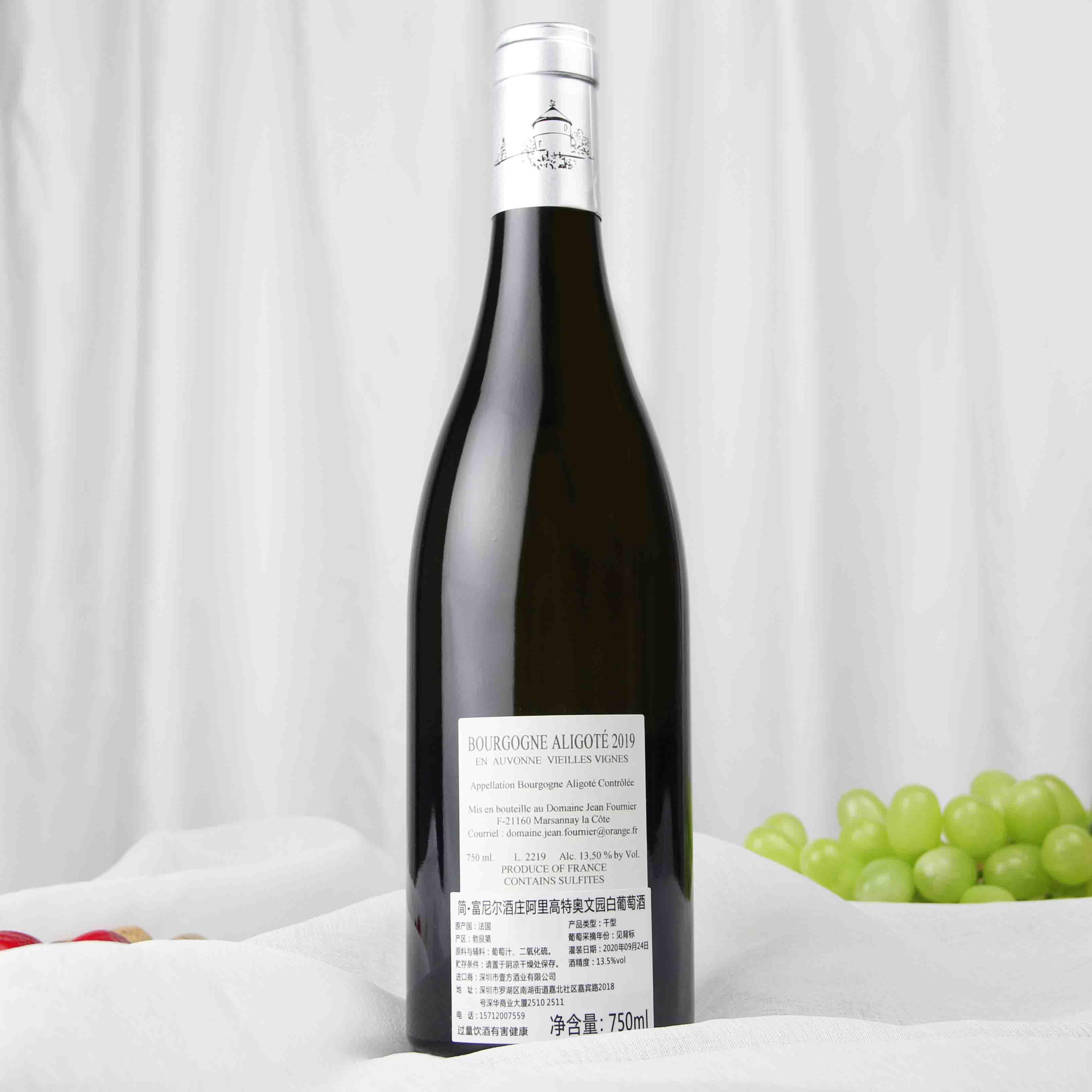 法国勃艮第简.富尼尔酒庄 阿里高特奥文园 老藤白葡萄酒