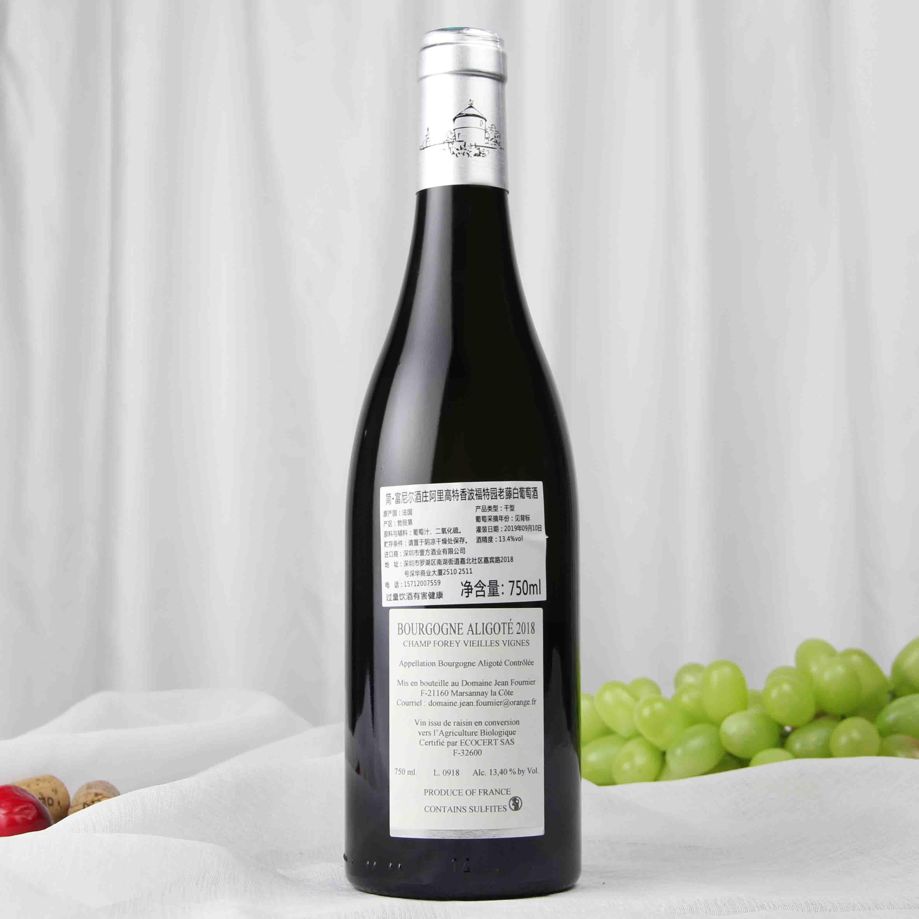 法国勃艮第简.富尼尔庄 阿里高特香波福特园 老藤大区白葡萄酒