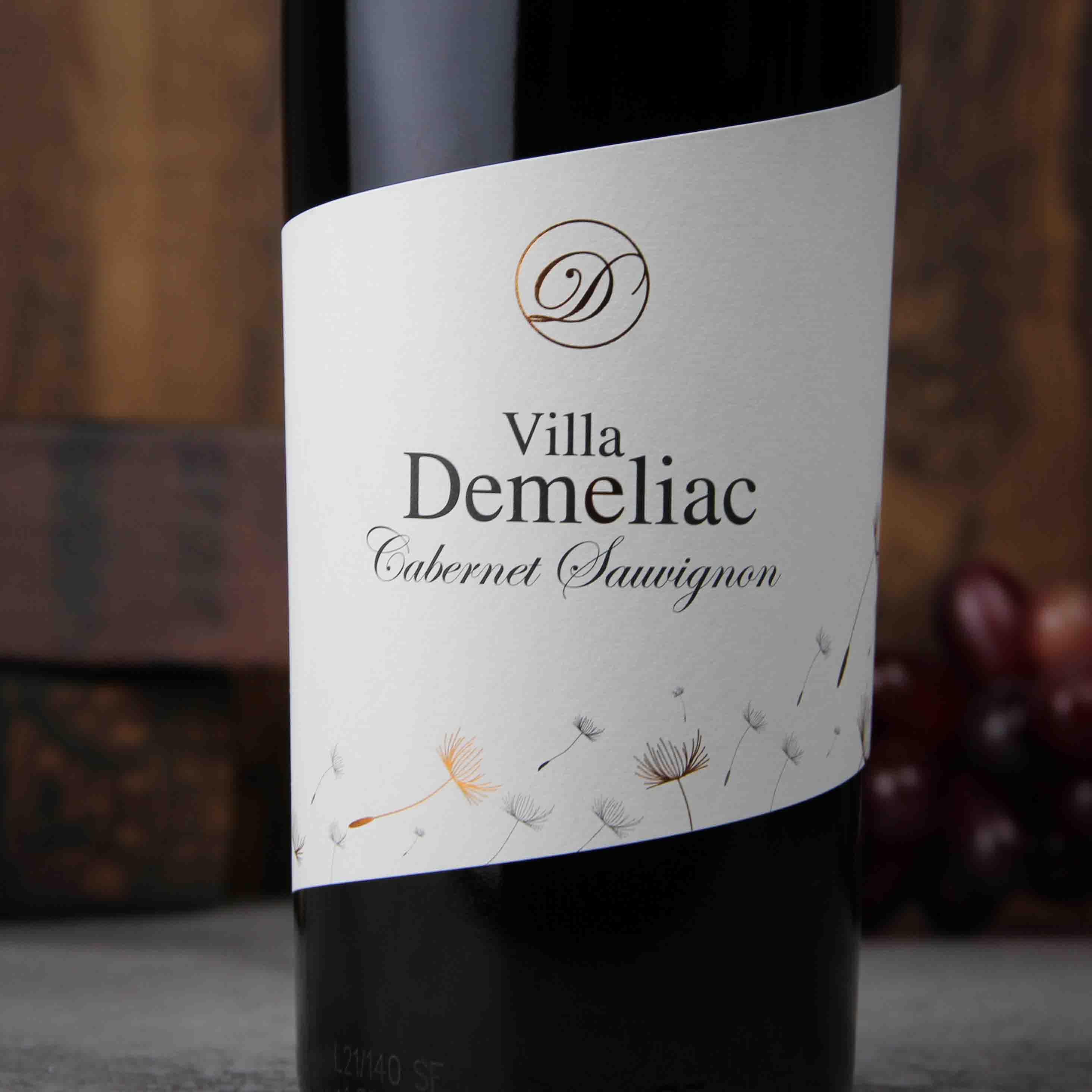 法国德美莱赤霞珠红葡萄酒2020