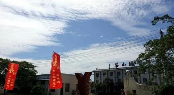 第二届中国义酒文化节封坛庆典日前举行
