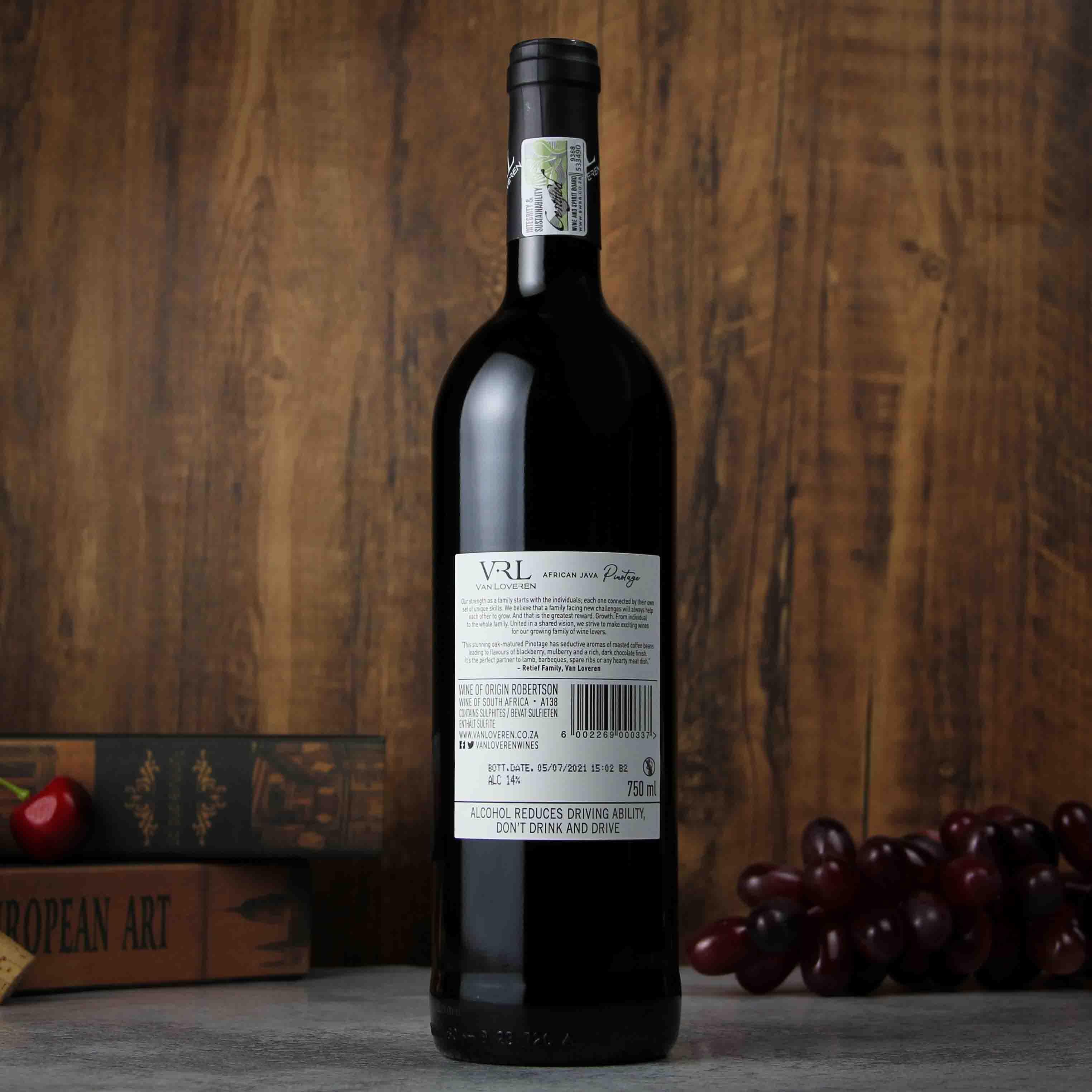 南非罗伯逊山谷梵劳伦酒庄皮诺塔吉干红葡萄酒红酒