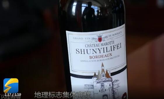 烟台警方破获一起假冒注册商标红酒案,涉案金额达3亿余元