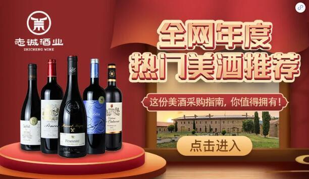 葡萄酒市场趋势不可逆!谁将强势占位2021年末旺季市场?