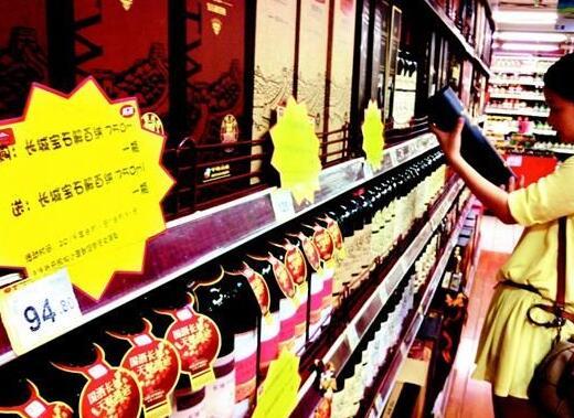 苏宁易购数据显示,95后群体成为中秋购买酒水的中坚力量