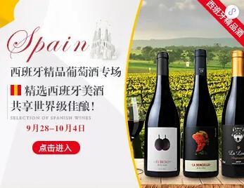 为什么说现在是进口西班牙葡萄酒的最佳时机?