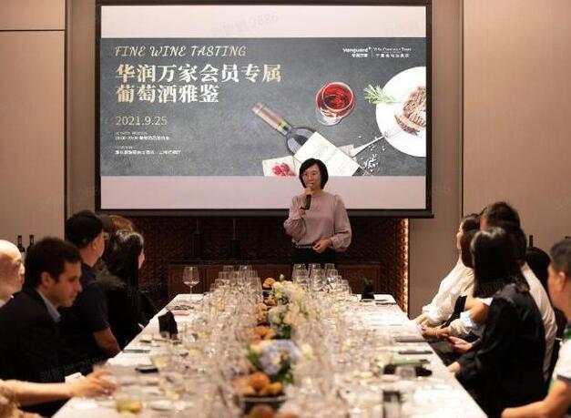 华润万家携手智利干露葡萄酒集团举办葡萄酒品鉴晚宴