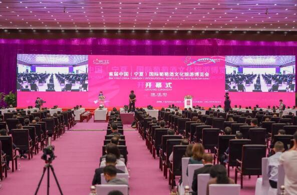 4款吴忠产区葡萄酒产品荣获中国(宁夏)国际葡萄酒大赛大金奖