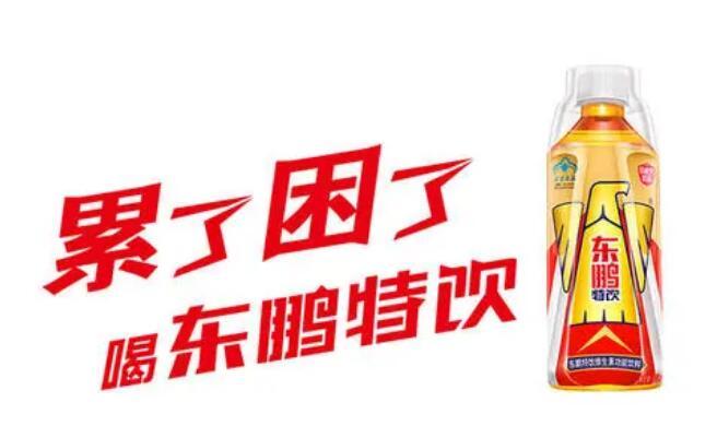 东鹏饮料成立酒饮料新公司