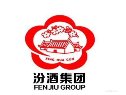 """汾酒集团建造""""中国露酒植物提取与健康""""山西省重点实验室"""