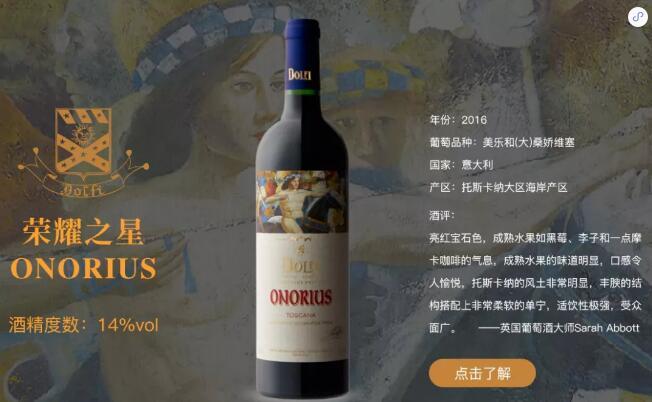 网上买的葡萄酒多半是假货?如何避免?