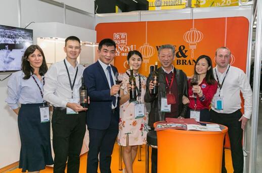 多款张裕葡萄酒产品首次亮相第30届莫斯科国际食品展