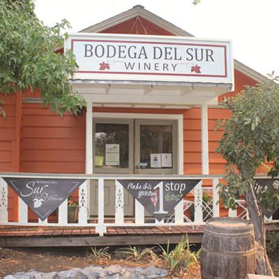 博德加酒庄