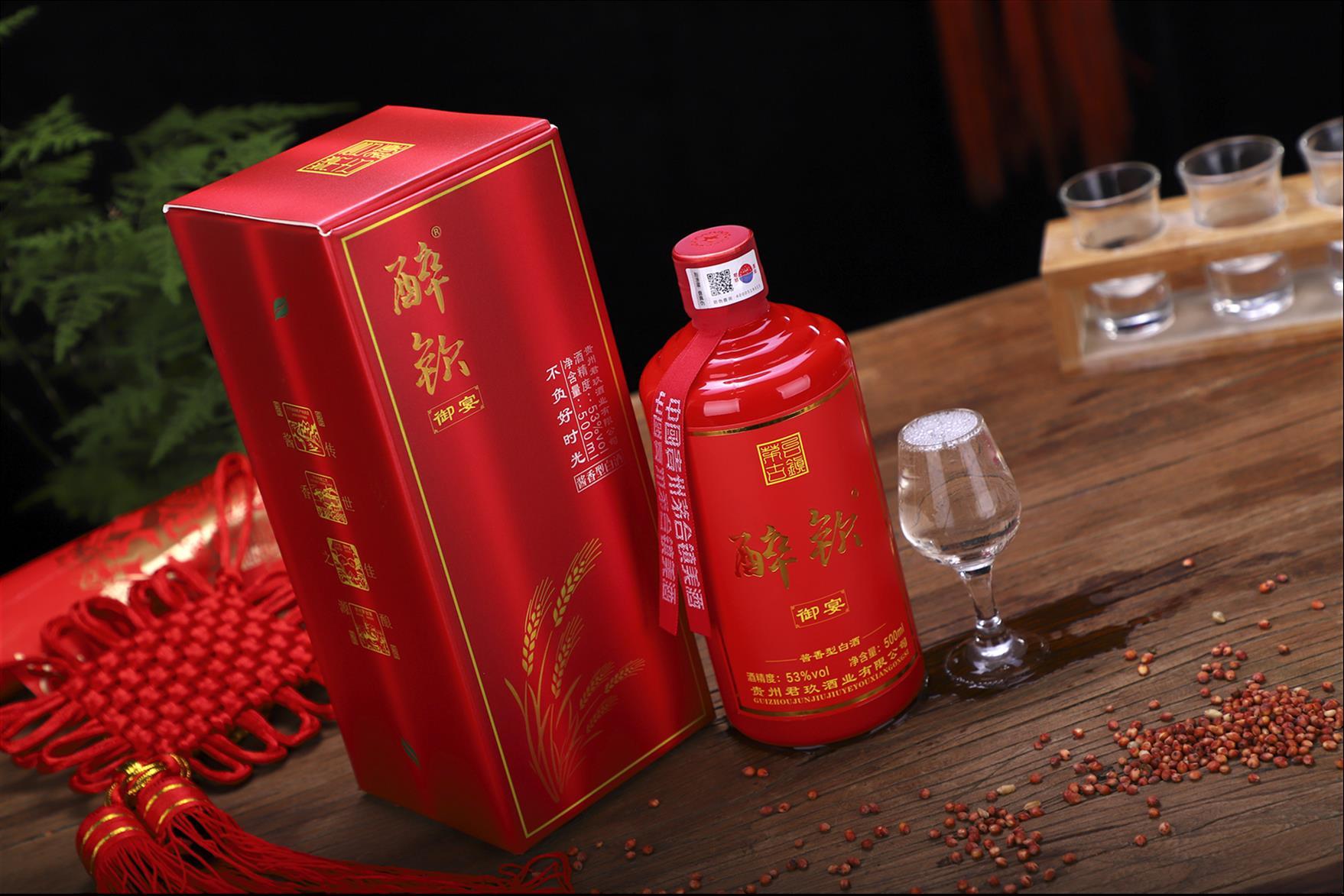 白酒有着中国历史文明文化,白酒口感如何