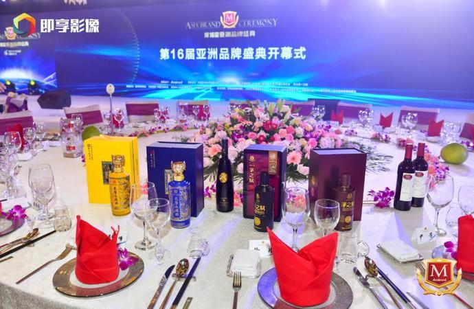 """登顶亚洲品牌500强,这个""""茅字头""""酱酒品牌成为最大黑马?"""