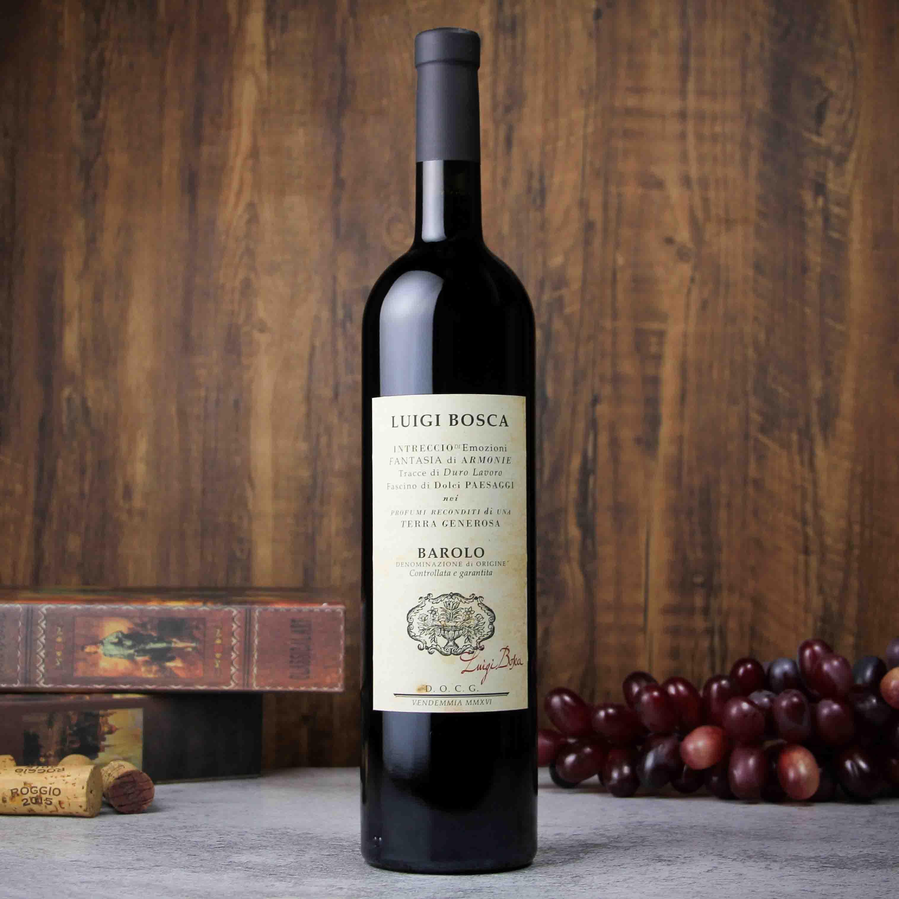 意大利皮埃蒙特佰世嘉巴罗洛红葡萄酒