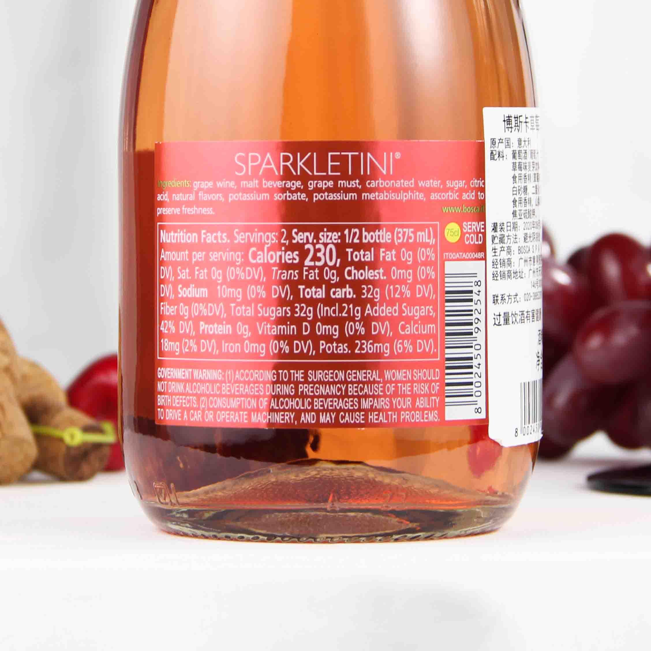 意大利皮埃蒙特佰世嘉草莓味配制酒