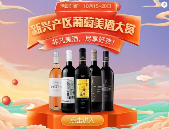 智利or南非?谁才是新世界葡萄酒先锋? !