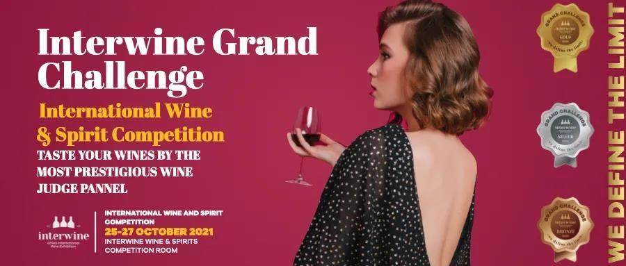 第24届IGC国际葡萄酒与烈酒大奖赛与您一同挑战巅峰